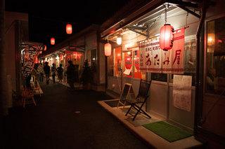 12-311-yataimura.jpg